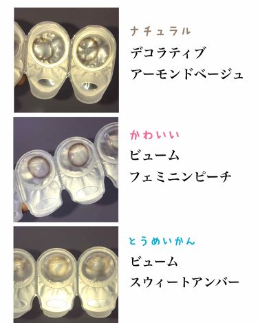 パーフェクトスタイリストアイズ/CANMAKE/パウダーアイシャドウを使ったクチコミ(3枚目)