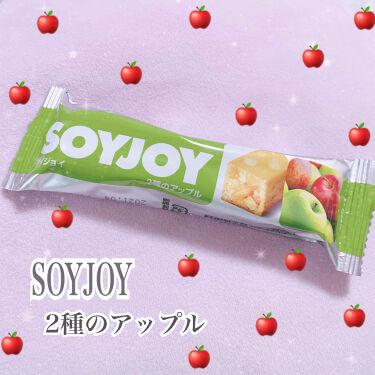 ソイジョイ 2種のアップル/ソイジョイ/食品を使ったクチコミ(1枚目)