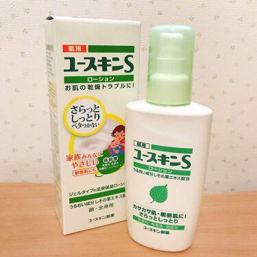 薬用ユースキンS ローション/ユースキンS/化粧水 by Y