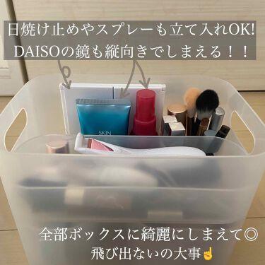 自由自在 積み重ねボックス/DAISO/その他を使ったクチコミ(9枚目)