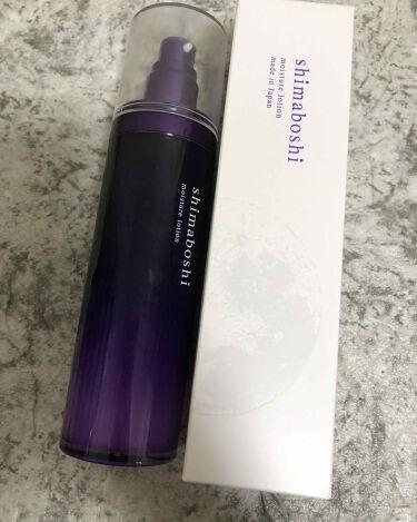 化粧水/ミスト状化粧水を使ったクチコミ(2枚目)