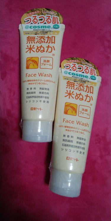 無添加米ぬか洗顔フォーム/ロゼット/洗顔フォームを使ったクチコミ(1枚目)
