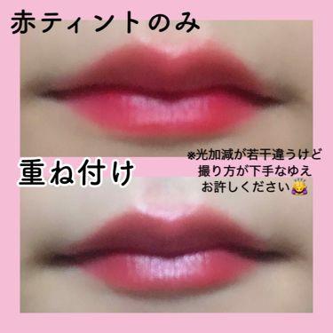 キス クッション リップ ティント/REVLON(レブロン)/口紅を使ったクチコミ(3枚目)