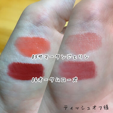 DOTOM Lip Plus Plumper/keybo/リップグロスを使ったクチコミ(5枚目)