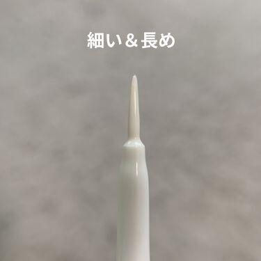 オリシキ アイリッドスキンフィルム/D-UP/二重まぶた用アイテムを使ったクチコミ(7枚目)