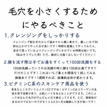 阿原 YUAN ソープ/その他/洗顔石鹸を使ったクチコミ(3枚目)