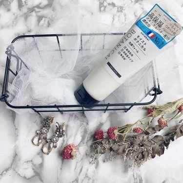 unlabel アンレーベルモイストボタニカル洗顔フォーム/unlabel/洗顔フォームを使ったクチコミ(1枚目)