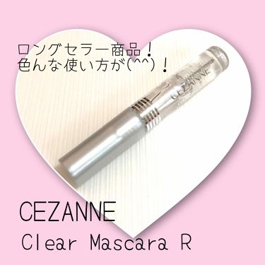 クリア マスカラR/CEZANNE/マスカラ下地・トップコートを使ったクチコミ(1枚目)