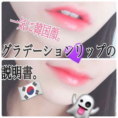 める♡美容ヲタクさんの「ジルスチュアートリッププランプ オイル<リップケア・リップクリーム>」を含むクチコミ