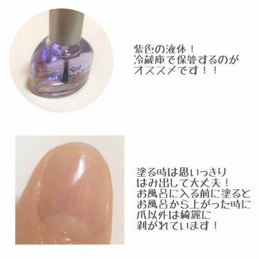 爪強化ベースコート/DAISO/ネイルトップコート・ベースコートを使ったクチコミ(3枚目)