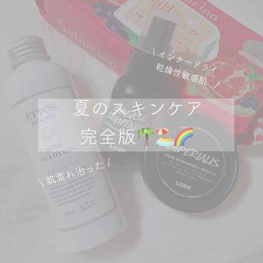セラミドスキンケア 薬用アクネVCローション/ETVOS/化粧水を使ったクチコミ(1枚目)