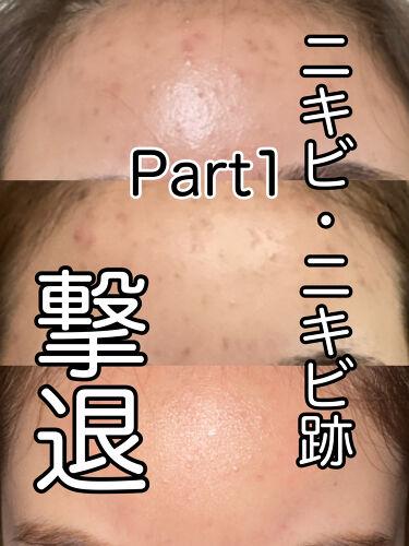 マイルド保湿洗顔フォーム/無印良品/洗顔フォームを使ったクチコミ(1枚目)