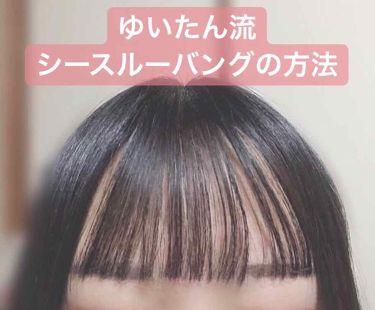 前髪 セット/雑談/プレスタイリング・寝ぐせ直しを使ったクチコミ(1枚目)