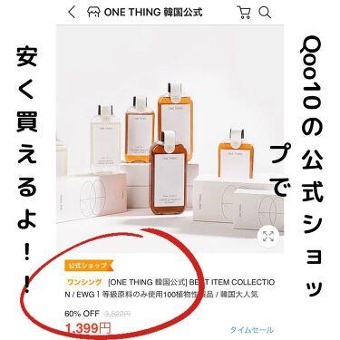 ドクダミエキス/ONE THING/化粧水を使ったクチコミ(5枚目)