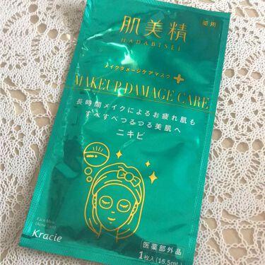 Ma-Na.さんの「肌美精ビューティーケアマスク(ニキビ)<シートマスク・パック>」を含むクチコミ