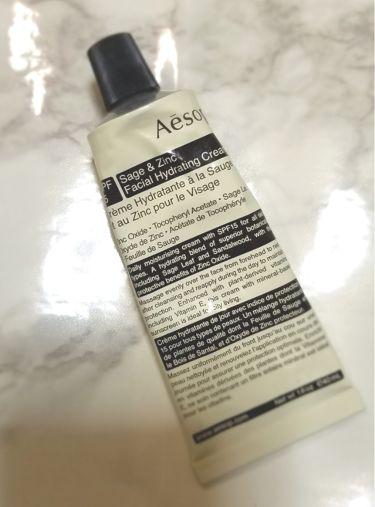 フェイシャルハイドレーティングクリームSPF15/Aesop/化粧下地を使ったクチコミ(1枚目)