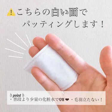 Lotion SAVE Cotton/LilyBell/コットンを使ったクチコミ(3枚目)