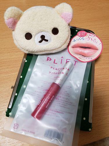 PLIFT placenta&VitaminC/PLIFT/シートマスク・パックを使ったクチコミ(1枚目)