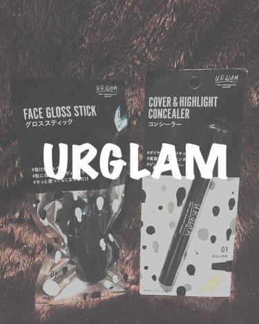 UR GLAM フェイスグロススティック/DAISO/ジェル・クリームチークを使ったクチコミ(1枚目)