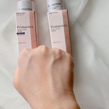 スキンプロテクトベース<皮脂くずれ防止>/プリマヴィスタ/化粧下地を使ったクチコミ(5枚目)