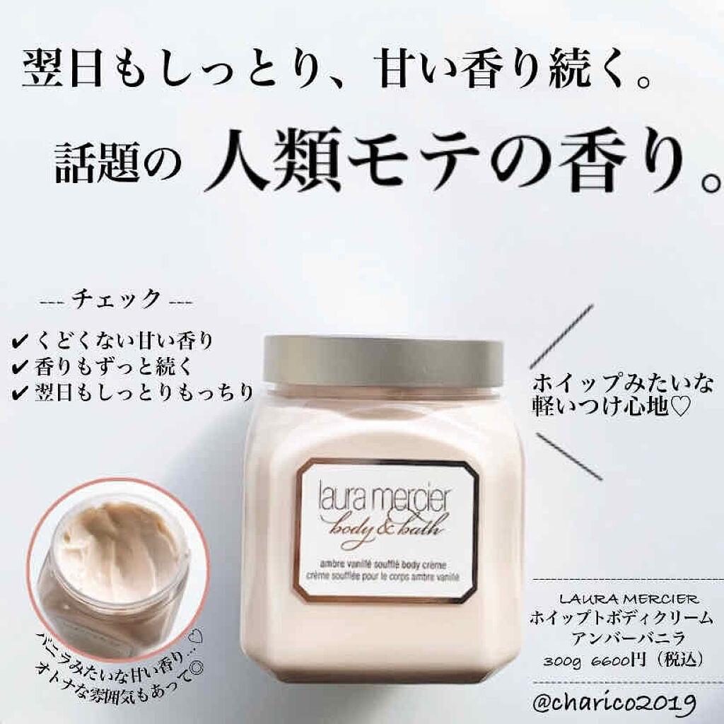 お風呂上がりにいい香りのボディクリームを。一晩中良い香りに包まれよ♡のサムネイル