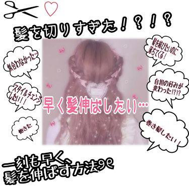 エバーロングシャンプー/ヘアパック くせ毛ケア/ELENCE(エレンス)/シャンプー・コンディショナーを使ったクチコミ(1枚目)