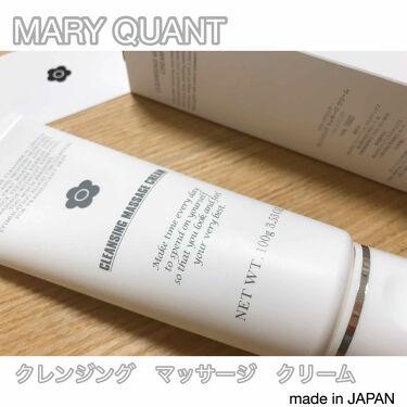 クレンジング マッサージ クリーム/MARY QUANT/クレンジングクリームを使ったクチコミ(1枚目)