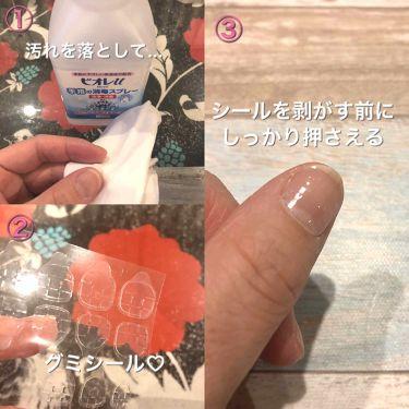 グルーオフ(つけ爪専用リムーバー)/ビューティーネイラー/ネイル用品を使ったクチコミ(1枚目)