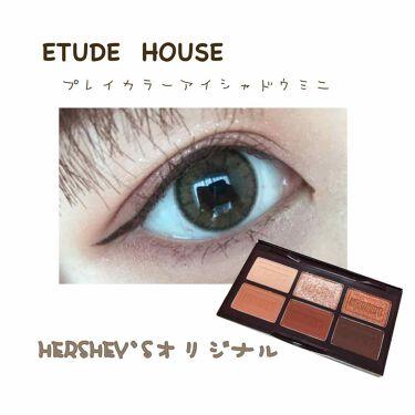 ハーシー プレイカラーアイズミニ/ETUDE/パウダーアイシャドウを使ったクチコミ(1枚目)
