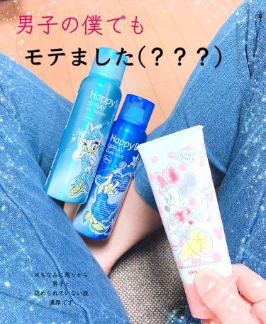 ハッピーデオ スプレー アイスタイプ クールミントの香り/マンダム/デオドラント・制汗剤を使ったクチコミ(1枚目)