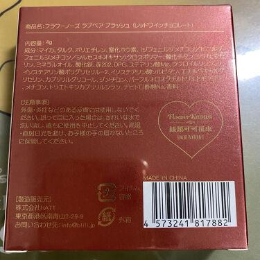 Love Bear 9色 アイシャドウパレット/FlowerKnows/パウダーアイシャドウを使ったクチコミ(8枚目)