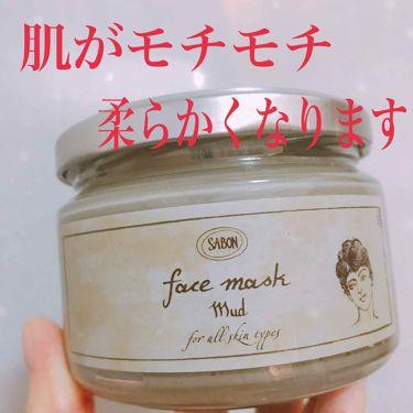 フェイスマスク マッド/SABON(サボン)/洗い流すパック・マスクを使ったクチコミ(1枚目)
