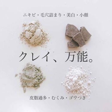 駒さんの「ナイアードガスール固形<洗顔フォーム>」を含むクチコミ