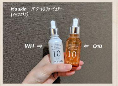 Power10フォーミュラ WHエフェクター/It's skin/美容液を使ったクチコミ(1枚目)