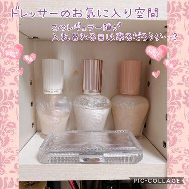 ラトゥー エクラ ファンデーション プライマー N/PAUL & JOE BEAUTE/化粧下地を使ったクチコミ(4枚目)