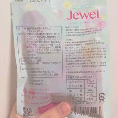 お嬢様酵素Jewel/リバーランド/ドリンクを使ったクチコミ(2枚目)