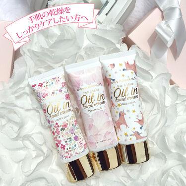 オイルインハンドクリーム ピカケ アウリィ/OHANA MAHAALO/ハンドクリーム・ケアを使ったクチコミ(2枚目)