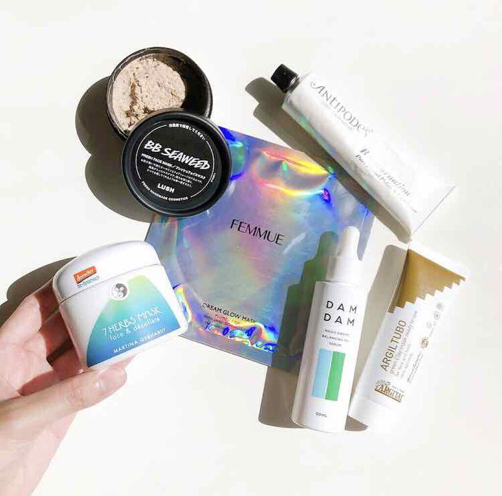 【2021年】自然派化粧品のおすすめブランド12選!ドラッグストア・通販OKの人気プチプラコスメものサムネイル