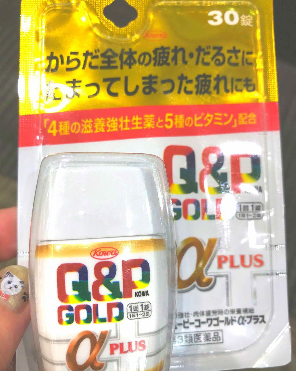 ゴールド キューピー a コーワ 製品ラインアップ|キューピーコーワ【公式サイト】|頑張るあなたに、キューピーコーワ|興和株式会社