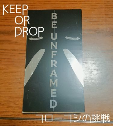 KEEP OR DROP/UZU BY FLOWFUSHI/リキッドアイライナーを使ったクチコミ(1枚目)