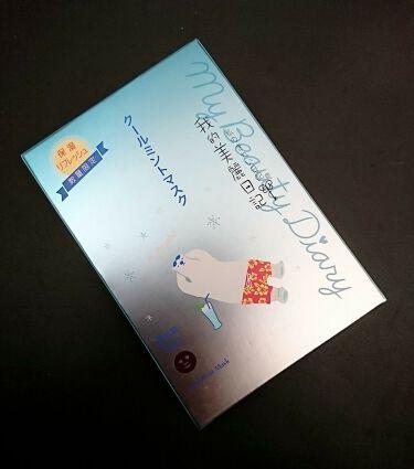 もちもちおもちさんの「我的美麗日記(私のきれい日記)クールミントマスク<シートマスク・パック>」を含むクチコミ