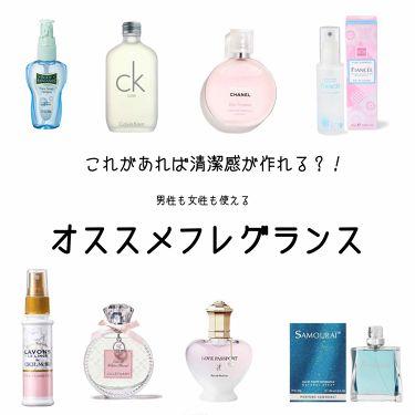 ちまるさんの「フィアンセボディミスト ピュアシャンプーの香り<香水(レディース)>」を含むクチコミ