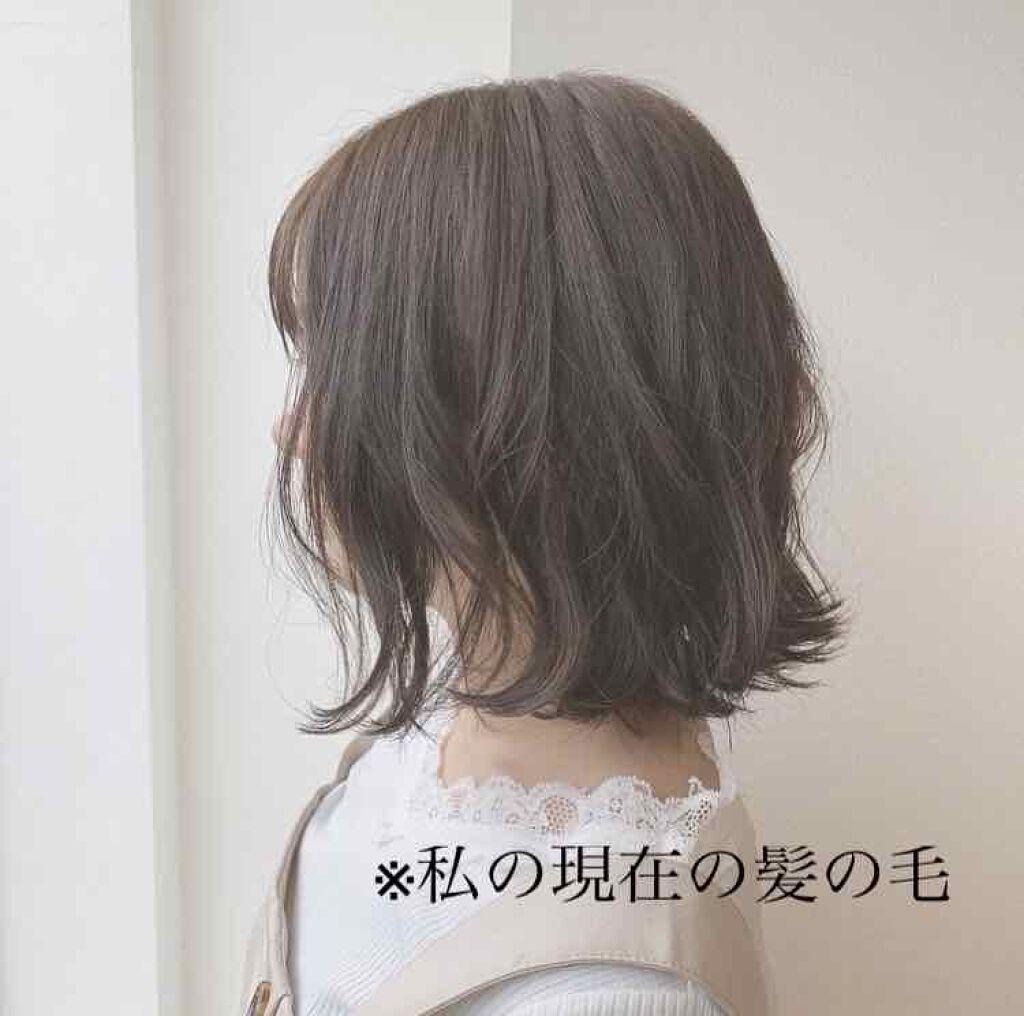 2020年秋冬流行波浪短捲髮髮型