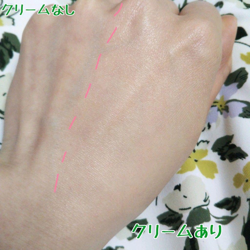 https://cdn.lipscosme.com/image/8e65faa0f574469ffc580b72-1554819887-thumb.png
