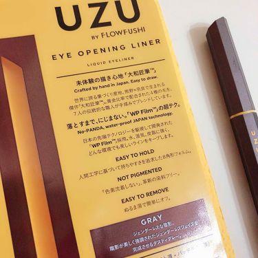 EYE OPENING LINER/UZU BY FLOWFUSHI/リキッドアイライナーを使ったクチコミ(3枚目)