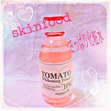プレミアムトマト ブライトニングトナー/SKINFOOD/化粧水を使ったクチコミ(1枚目)