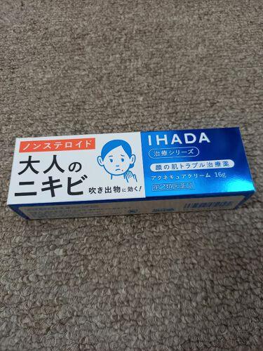 【画像付きクチコミ】肌荒れ対策クリーム#IHADA_アクネキュアクリームうーん、、、ヒリヒリ感はなく、やさしい使い心地ですが、ニキビが早く治るということはなかったです。ただ、悪化するのはきもちおさえられてるかなー、、くらい。のびはよい#IHADA_ダーマ...