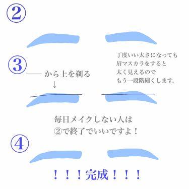 を使ったクチコミ(3枚目)
