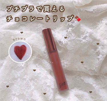 ラストベルベットリップティント/Bbia/口紅を使ったクチコミ(1枚目)