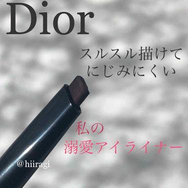 ディオールショウ プロ ライナー ウォータープルーフ/Dior/ペンシルアイライナーを使ったクチコミ(1枚目)